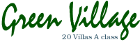 greenvillage-logo