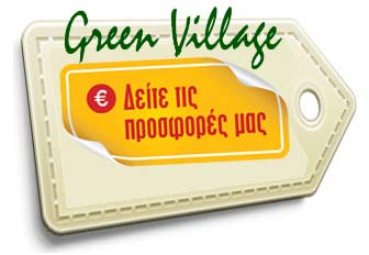 promo-greenvillage